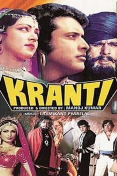 "Poster for the movie ""Kranti"""