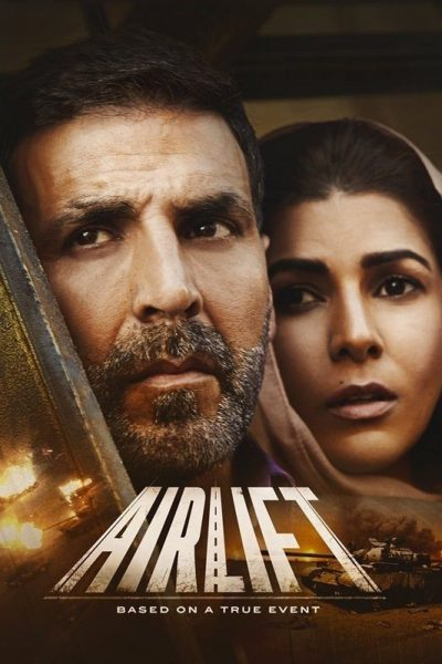 "Poster for the movie ""Airlift"""