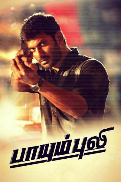 """Poster for the movie """"Paayum Puli"""""""