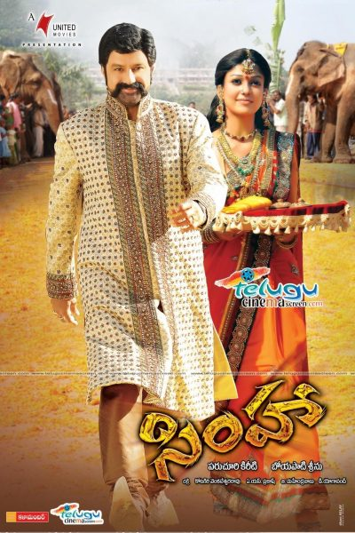 """Poster for the movie """"Simha"""""""