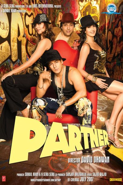 """Poster for the movie """"Partner"""""""