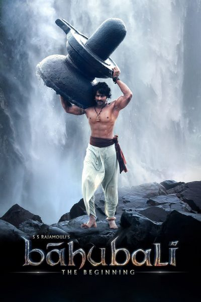 """Poster for the movie """"Baahubali: The Beginning"""""""
