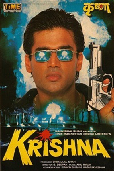 """Poster for the movie """"Krishna"""""""