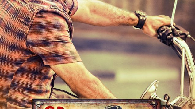 """Poster for the movie """"Janatha Garage"""""""