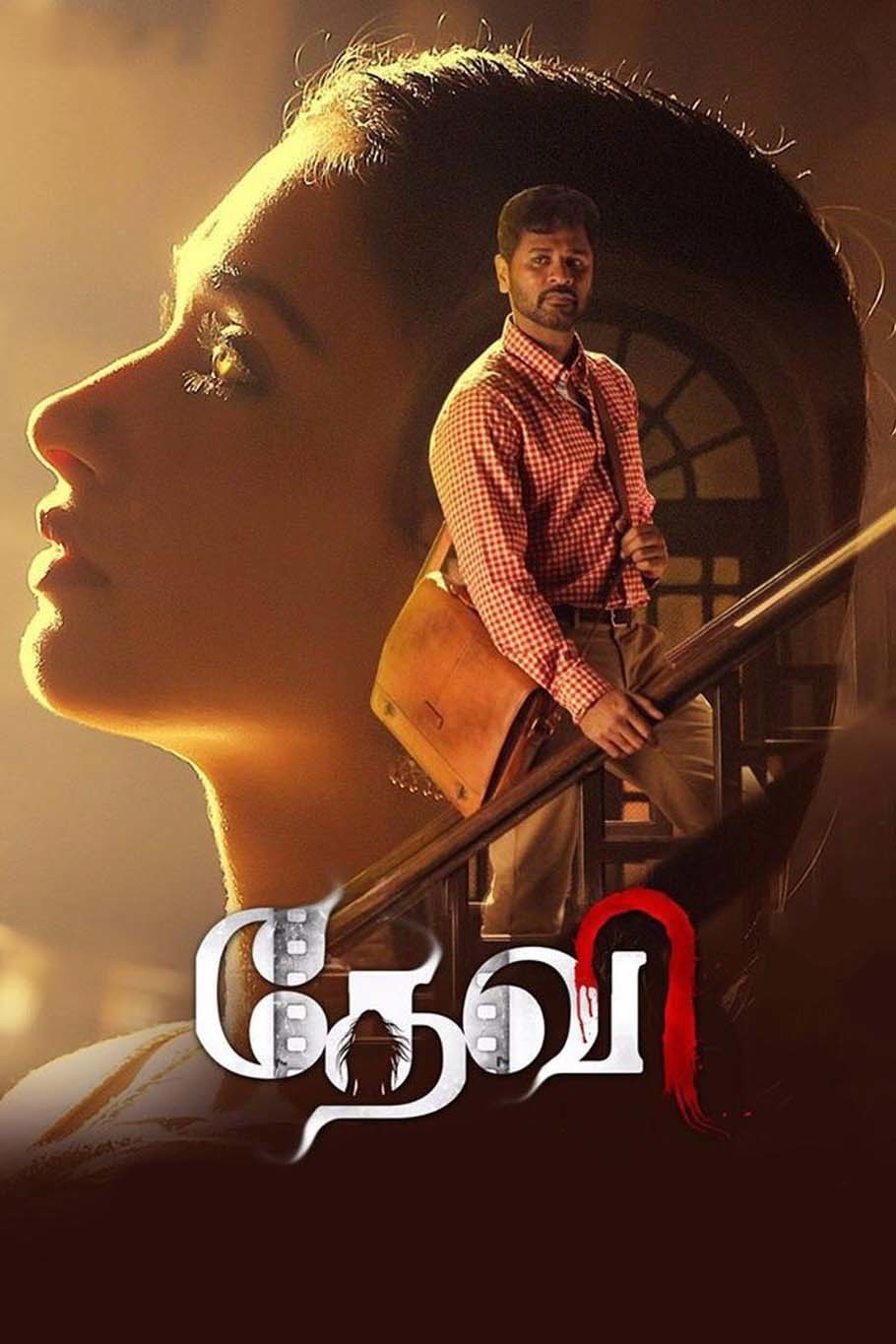 """Poster for the movie """"Devi(L)"""""""