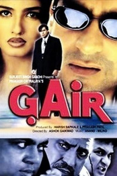 "Poster for the movie ""Gair"""