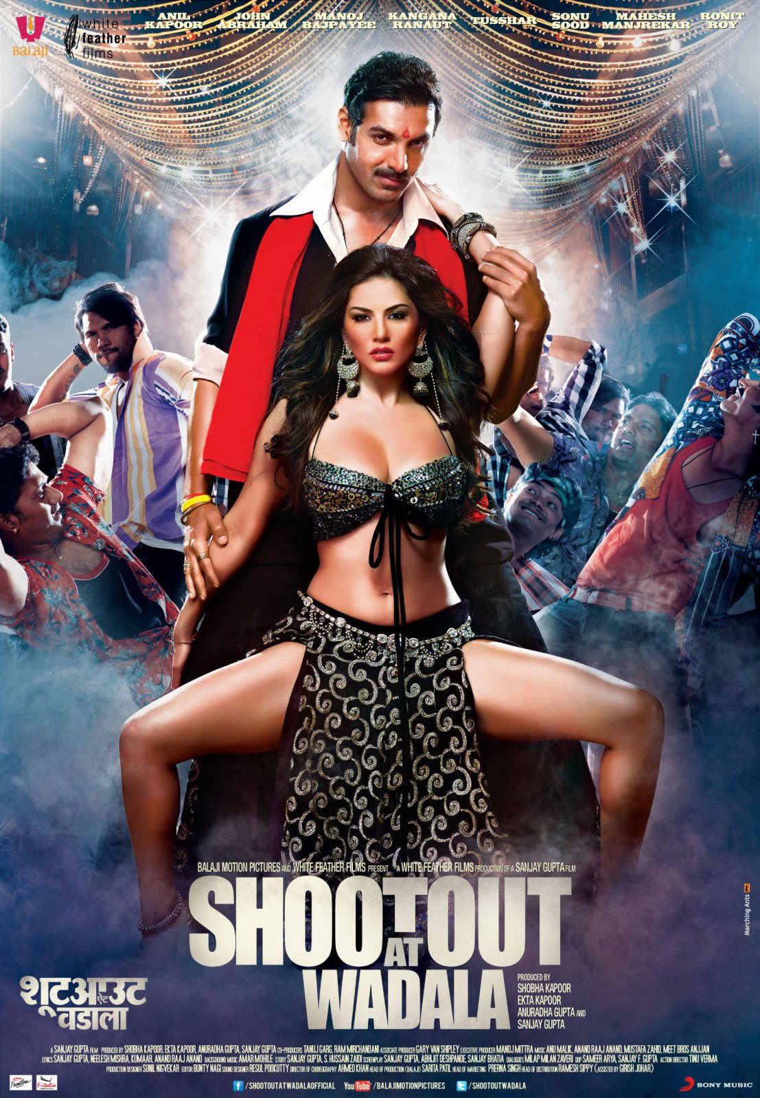 Shootout at Wadala Afsomali