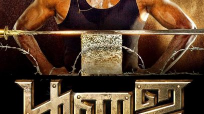 """Poster for the movie """"Poojai"""""""