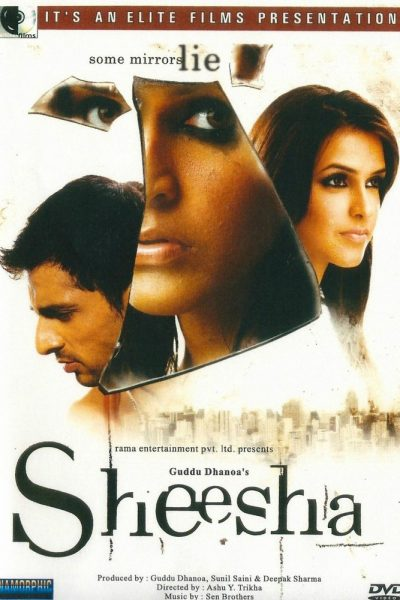 """Poster for the movie """"Sheesha"""""""