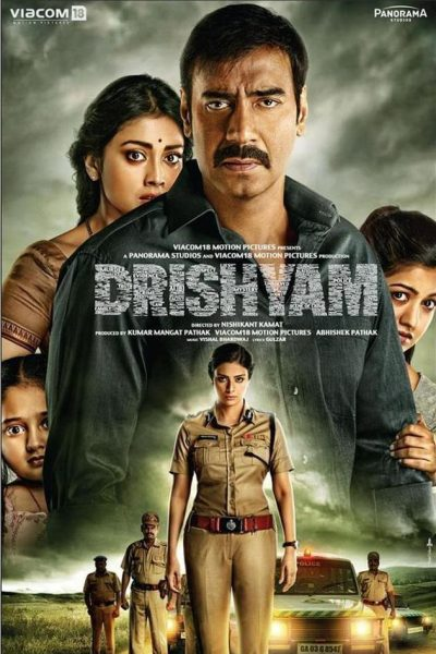 """Poster for the movie """"Drishyam"""""""