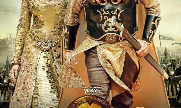 "Poster for the movie ""Puli"""