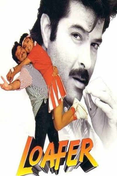 """Poster for the movie """"Loafer"""""""