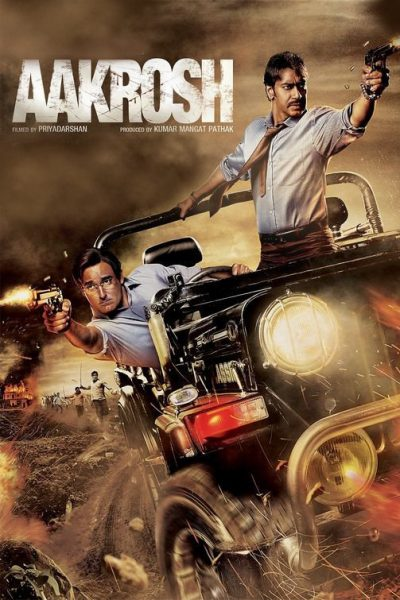"Poster for the movie ""Aakrosh"""