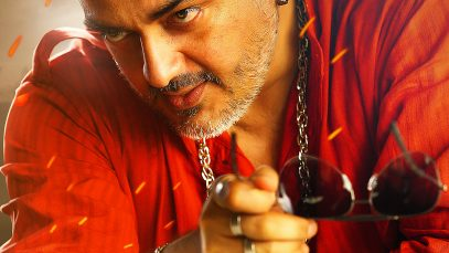 """Poster for the movie """"Vedhalam"""""""