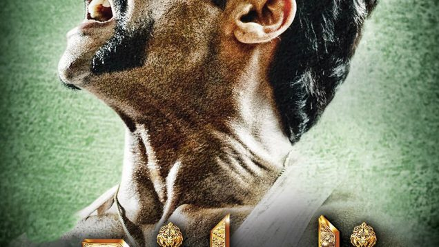 """Poster for the movie """"Singam II"""""""