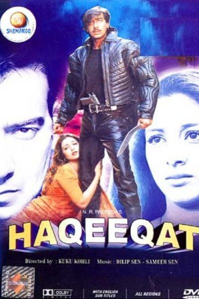 """Poster for the movie """"Haqeeqat"""""""