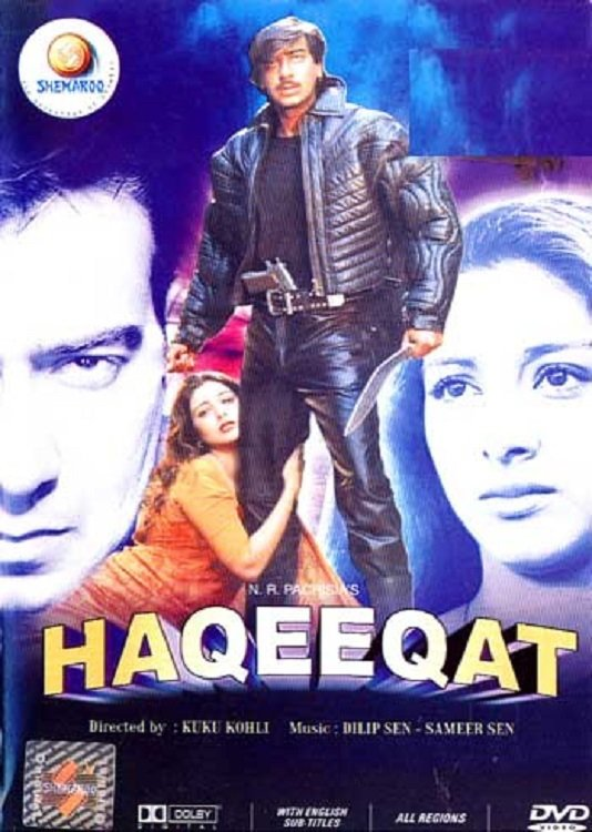 "Poster for the movie ""Haqeeqat"""