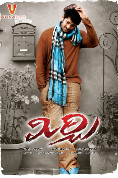 "Poster for the movie ""Mirchi"""