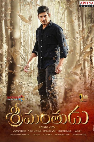 """Poster for the movie """"Srimanthudu"""""""