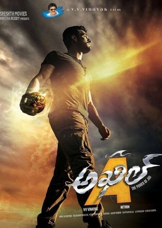 "Poster for the movie ""Akhil: The Power of Jua"""