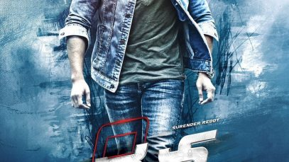 """Poster for the movie """"Dhruva"""""""