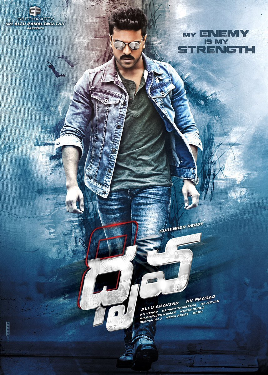 "Poster for the movie ""Dhruva"""