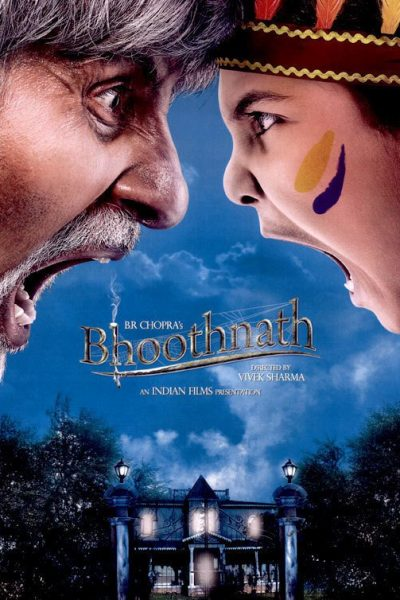 """Poster for the movie """"Bhoothnath"""""""
