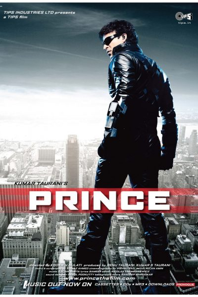 """Poster for the movie """"Prince"""""""