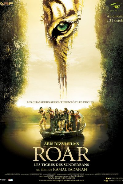 "Poster for the movie ""Roar"""