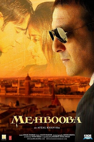 """Poster for the movie """"Mehbooba"""""""