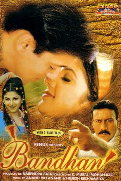"""Poster for the movie """"Bandhan"""""""