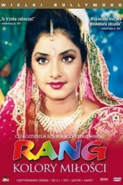 "Poster for the movie ""Rang"""
