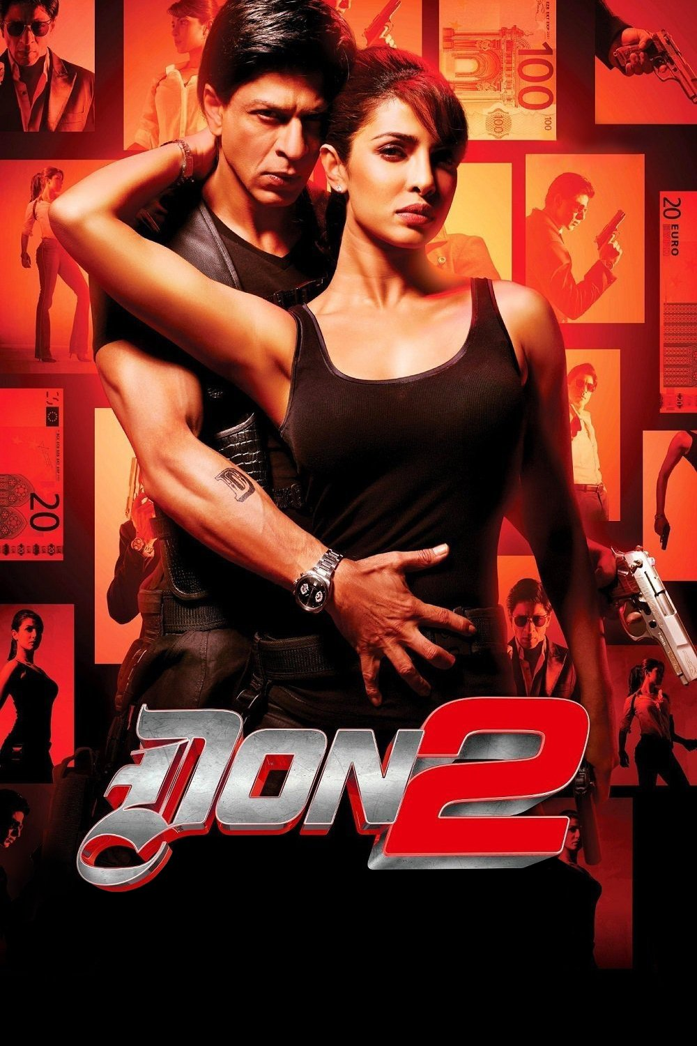Don 2 Afsomali