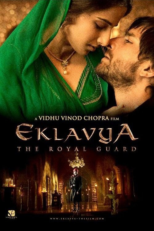 Eklavya: The Royal Guard Afsomali