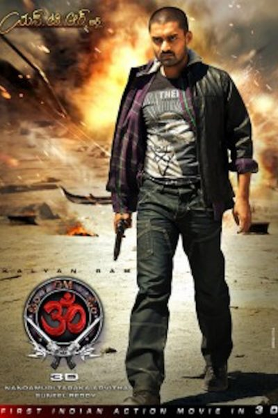 """Poster for the movie """"Om 3D"""""""