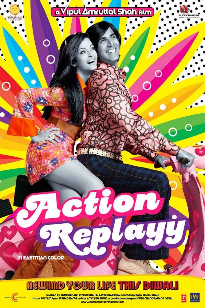 Action Replayy Afsomali