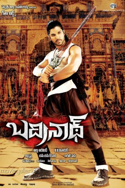 "Poster for the movie ""Badrinath"""