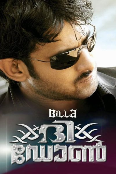 "Poster for the movie ""Billa"""