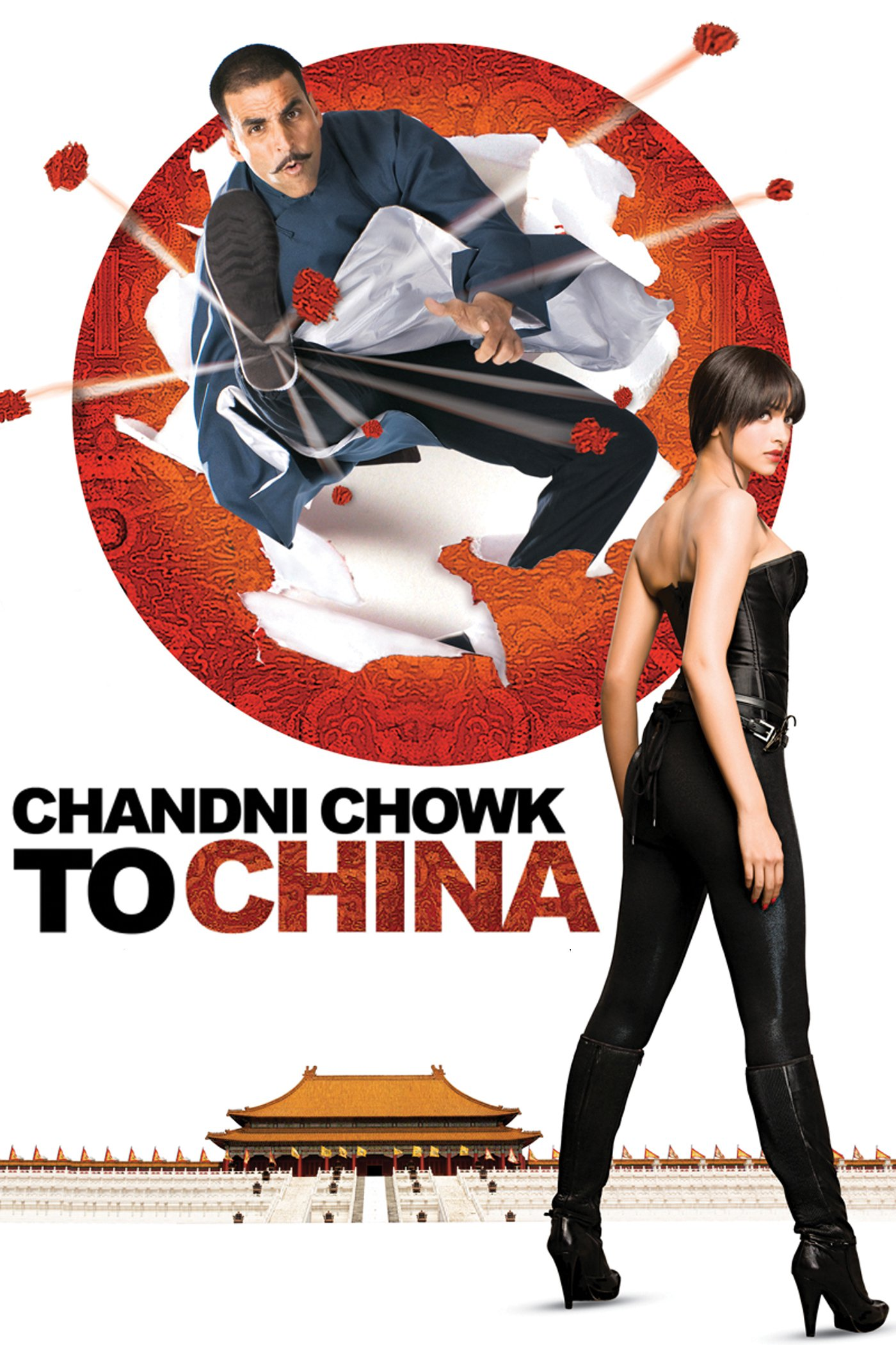 Chandni Chowk To China Afsomali