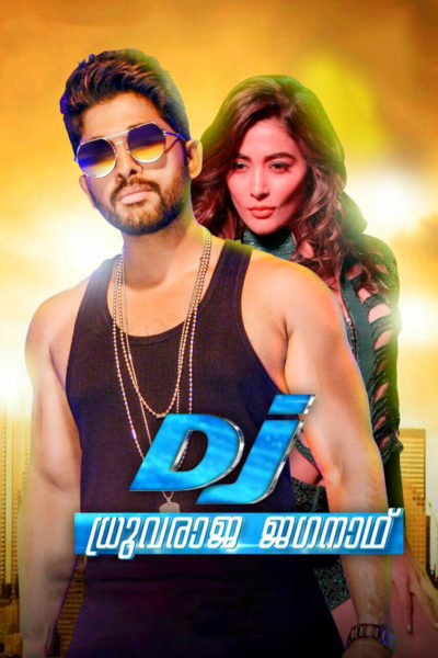 "Poster for the movie ""DJ: Duvvada Jagannadham"""