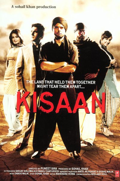 "Poster for the movie ""Kisaan"""