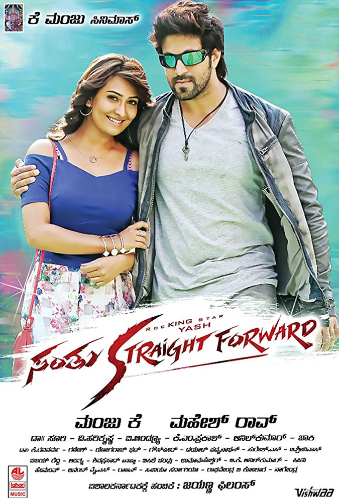 Santhu Straight Forward Afsomali
